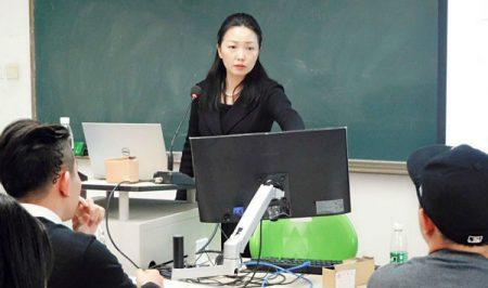 对外经贸大学讲课